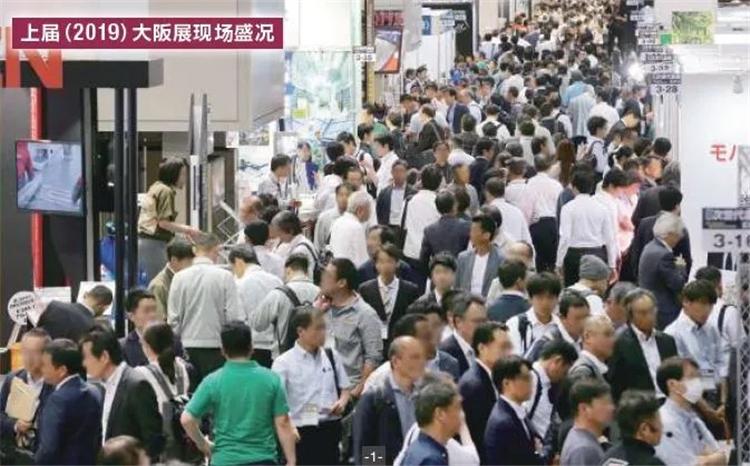 AGRI WEEK   日本领先的国际农业领域商贸展览会