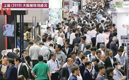 AGRI WEEK | 日本領先的國際農業領域商貿展覽會