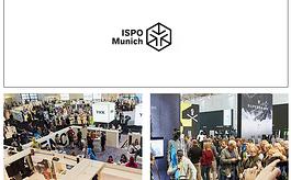 2021年慕尼黑体育用品展ISPO调整新展期