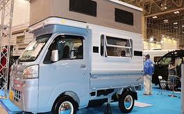 关于AIC 2020北京房车展将延期举办的公告