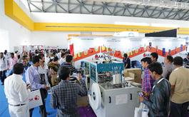2020印度包装工业展推迟至10月28日-31日举办
