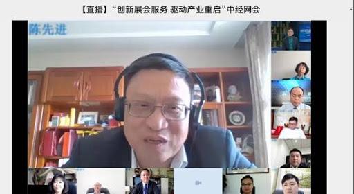 陈先进:中国会展业重启到了很好的机会