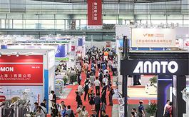 关于延期举办第九届上海物流双年展的通知