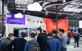 广州灯光音响展部分确认继续参展企业名单公布!