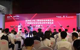 第十二届广州电线电缆展延期举行