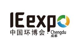 第二届中国环博会成都展改期通知