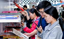 上海童书展11月举办,六成展位已被预定