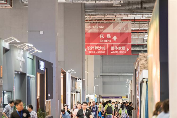 上海家紡展intertextile將如何引領行業變革?