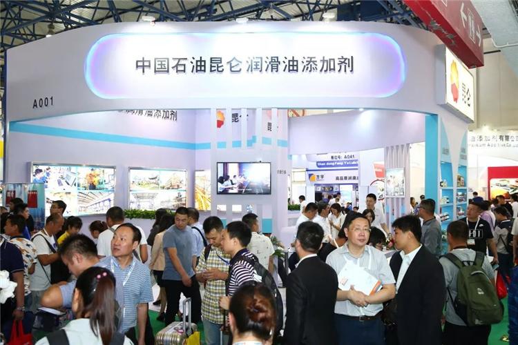 第21届中国润滑油展调整至8月18-20日