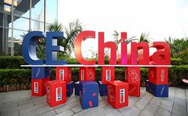 廣州家電展緊張籌備中,九月不見不散