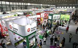 中国花卉园艺展将于明年4月回归上海国际博览中心
