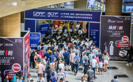 第17屆鄭州汽車后市場展CIAAF將于6月26日開幕