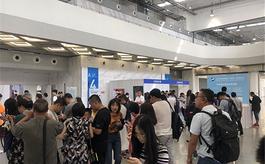 AIOTE南京智博会12月开幕,共创疫后新机遇!