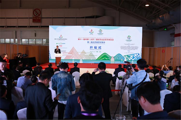 第12届北京茶博会将于8月7-10日举办