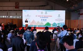 第12屆北京茶博會將于8月7-10日舉辦