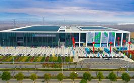 南京果蔬博览会吸引2700流量关注,交易额35.6亿