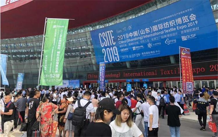 關于山東紡織博覽會調整舉辦日期的通知