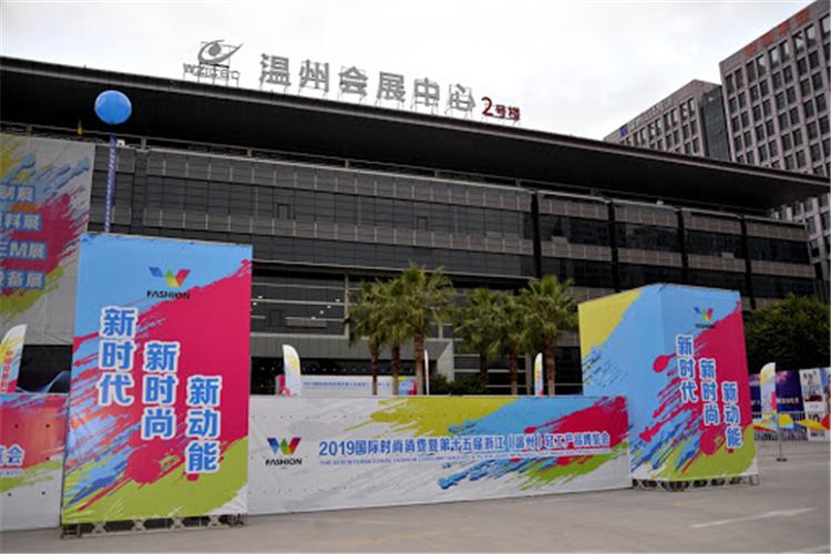 第十六届浙江轻工产品博览会将于11月盛大开幕