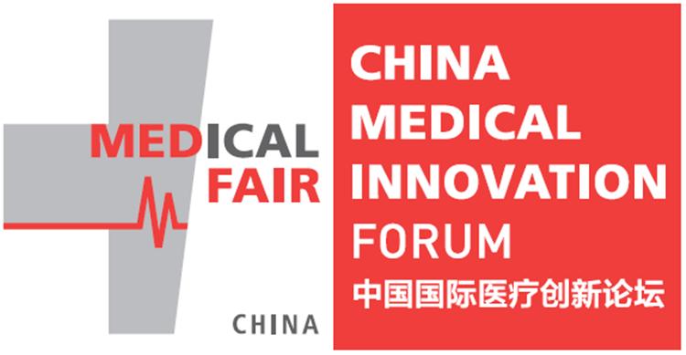 關于延期舉辦中國醫療創新展MFC的通知