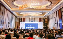 labtech China 2020助力中国实验室可持续发展