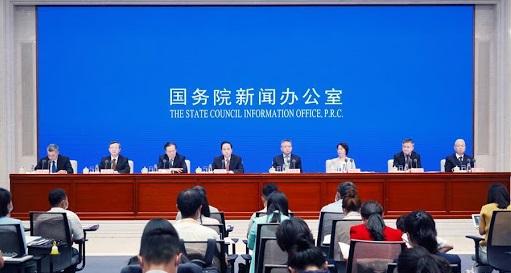 财政部:海南举办国家级展会将有免税政策