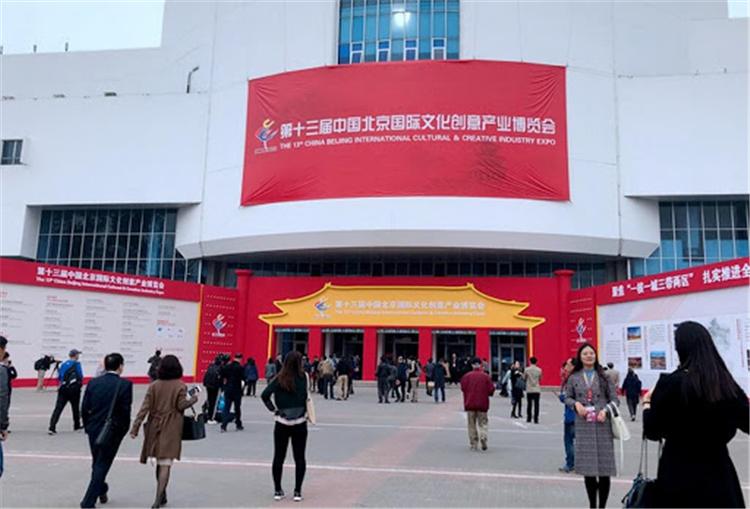 多场展会纳入2020年中国国际服务贸易交易会