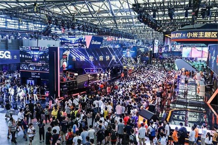 首屆ChinaJoyPlus云展掀開5G直播新篇章