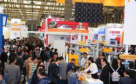 第21届亚洲物流展 | 打造多重领域大工业平台