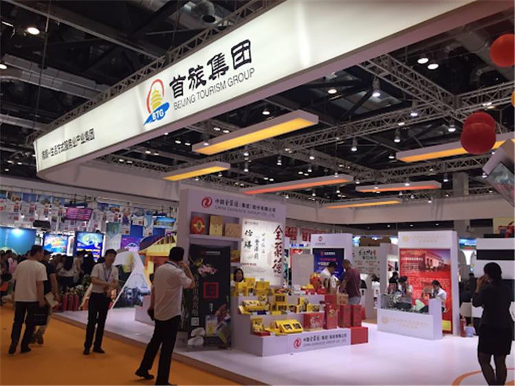 北京旅博會將推線上線下展區,助力疫情后旅游市場復蘇