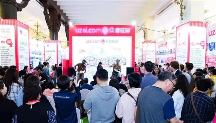 第17届上海世界旅游博览会SWTF延期至2021年举行