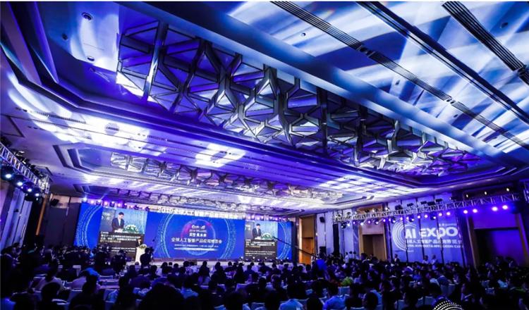 聚焦2020全球智博會,疫情之下人工智能如何發展?