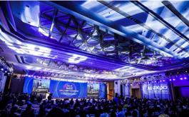 聚焦2020全球智博会,疫情之下人工智能如何发展?