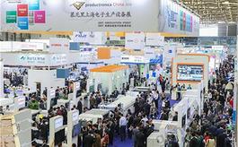 上海电子生产设备展7月开幕,望重振电子行业