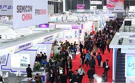 疫后重启,上海半导体展月底开幕