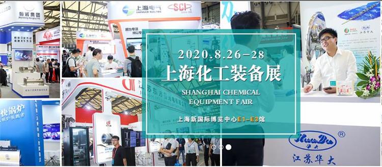 上海會展業即將重啟,CTEF 2020八月舉行