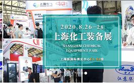 上海会展业即将重启,CTEF 2020八月举行