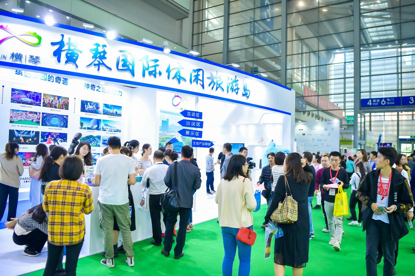 第七屆深圳旅游展SITE報名通道已開啟