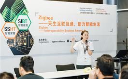 2020上海智能建筑展SIBT与智能家居展SSHT同期联动,聚焦五大潜力领域