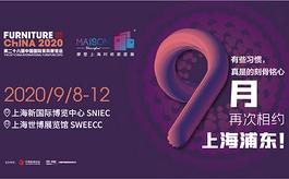 上海家具展将如期举办,预登记费用全免
