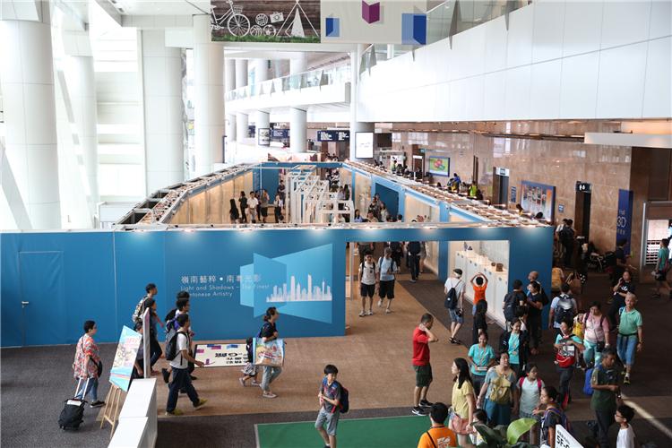 第31屆香港書展7月15日開幕,呈獻多元好書
