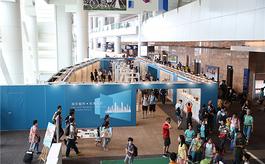 第31届香港书展7月15日开幕,呈献多元好书