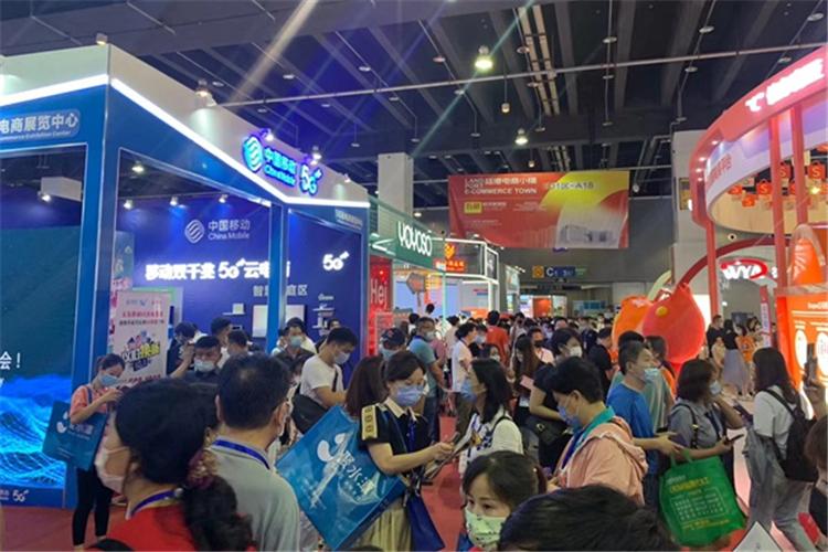 2020义乌电商博览会闭幕,成交逾11亿元