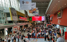 中國橡塑展首度移師深圳,定檔2021年4月中旬