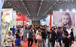 深圳玩具展定档8月,于深圳国际会展中心开拓商机