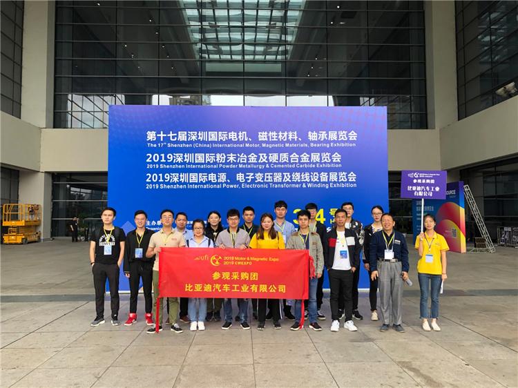 深圳電機磁材展:獲UFI認證,專業性不容置疑