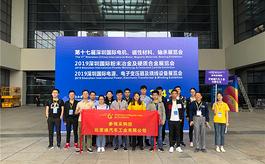 深圳电机磁材展:获UFI认证,专业性不容置疑