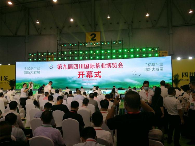 十万余种产品亮相四川茶博会