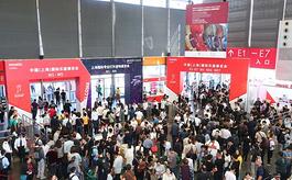 第20届上海乐器展10月底来袭