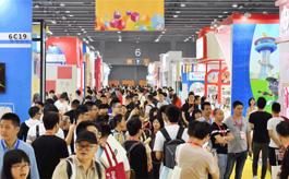 深圳玩具展8月再启航,新亮点公布!