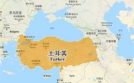 来土耳其感受世界第二大门窗行业展览会的实力!
